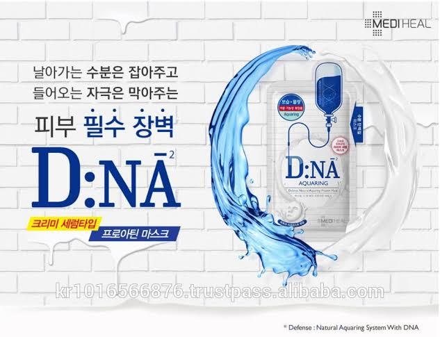冬の乾燥を撃退!おすすめ韓国パック5選をご紹介します♡